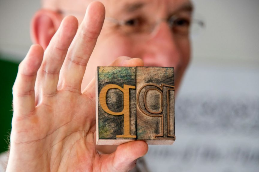 Thomas-met-houten-Seria
